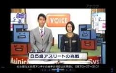 放送スタート!!