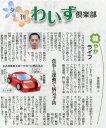 yomiuri1_thumb_1