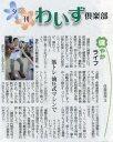 yomiuri3_thumb_1