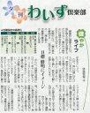 yomiuri4_thumb